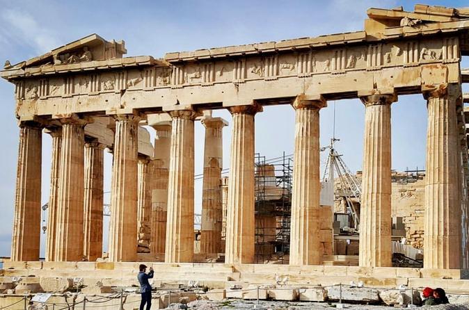 Athens Cultural & Theme Tours