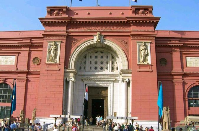 Day Tour at The Egyptian Museum,Saladin Citadel and Khan El Khalili Bazaar