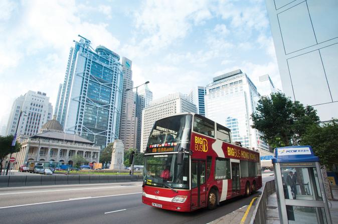 Excursão em ônibus panorâmico grande por Hong Kong
