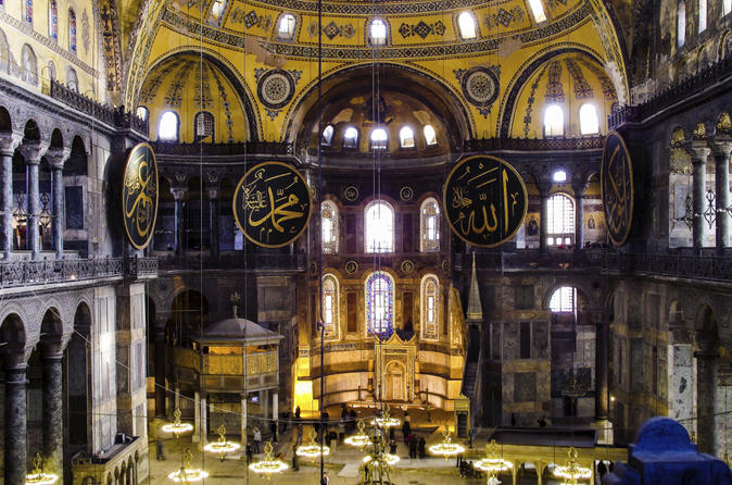 Skip the Line: Hagia Sophia plus Grand Bazaar in Istanbul
