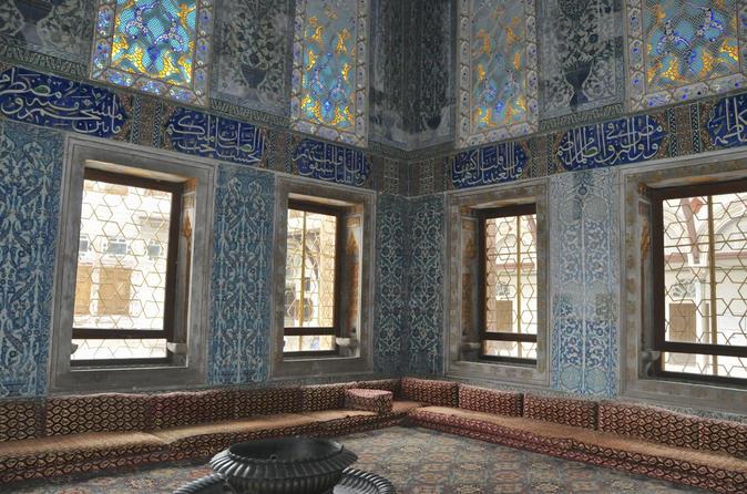 Skip the Line: Topkapi Palace Including Süleymaniye Mosque and Ceramics Workshop in Istanbul