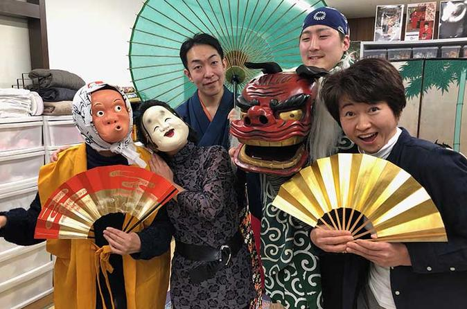 Japanese Traditional Performing Arts Experience in Sapporo