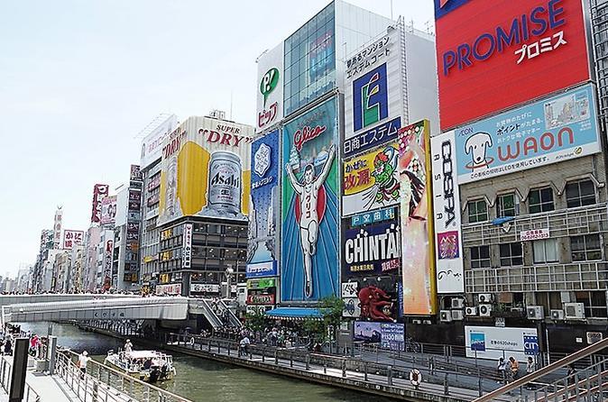 Osaka Full Day Tour from Kyoto