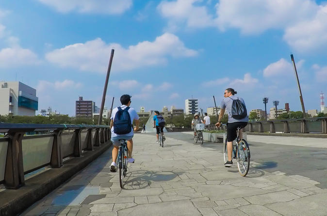GOOD OLD TOKYO CYCLING TOUR