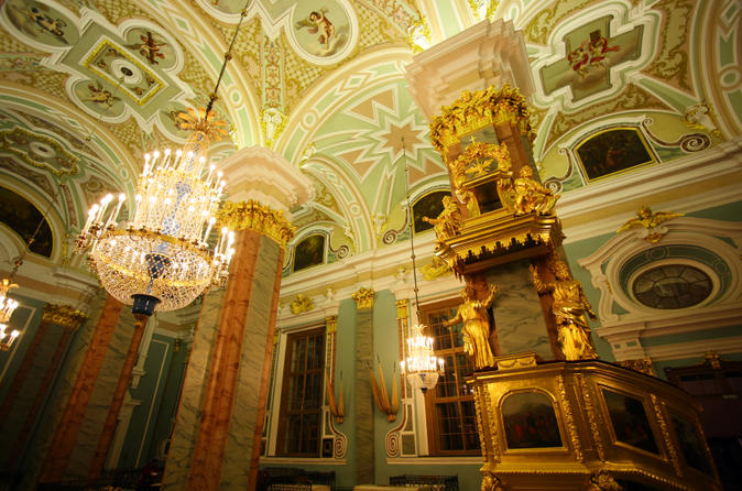 Private Tour: Peter and Paul Fortress in St Petersburg
