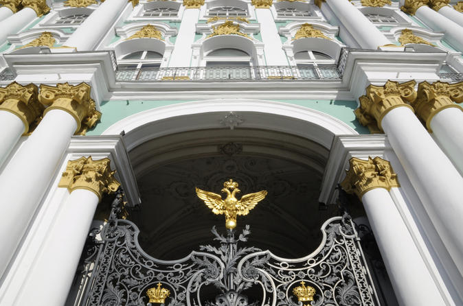 Private Tour: St Petersburg City Highlights