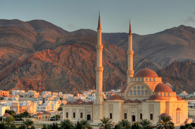Discover Oman 5 Nights 6 Days