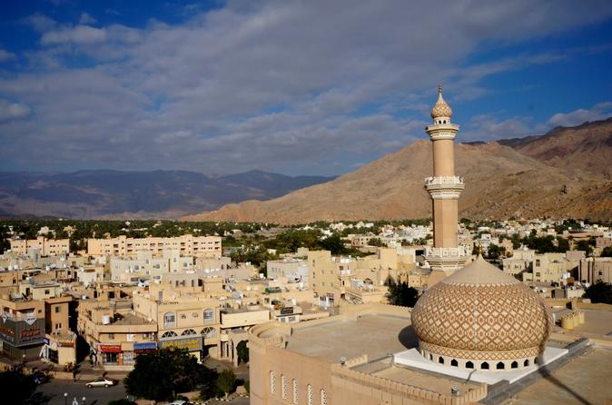 HEART OF THE MATTER FULL DAY EXCURSION 08 HRS NIZWA  BAHLA JABRIN
