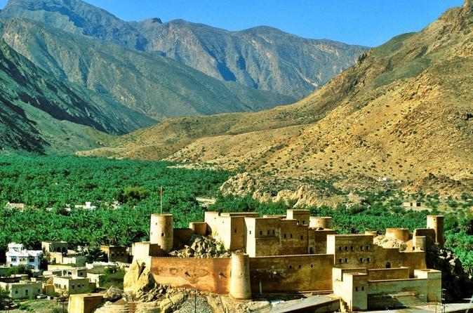 Hidden Treasures of Oman 7 Nights 8 Days