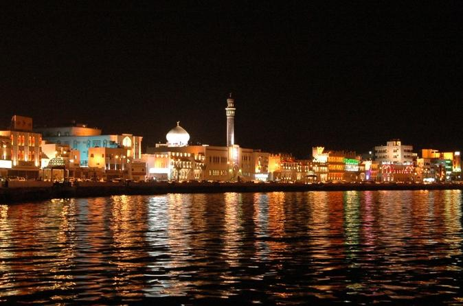 MUSCAT BY NIGHT 04 HRS