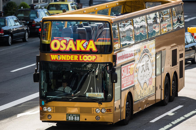 Osaka bus and boat hop on hop off tour with subway pass in osaka 509806