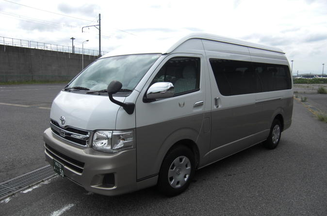 Private Tokyo Transfer Between Narita International Airport and Haneda Airport with English Speaking Assistant