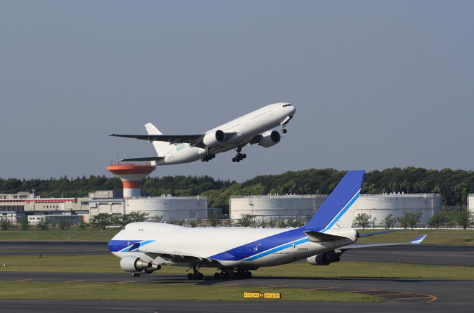 Shared Departure Transfer to Haneda Airport from Central Tokyo