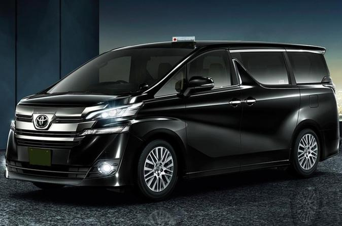 Private Departure Transfer :  Osaka City to Kansai International Airport