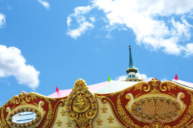 Tokyo DisneySea Shared Transfer : from Tokyo to DisneySea (One Way)