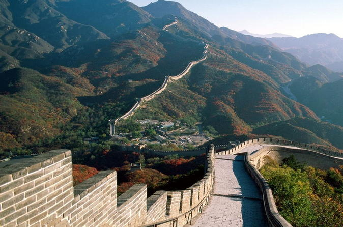 Beijing by Bus Tiananmen Square Forbidden City and Mutianyu Great Wall Tour