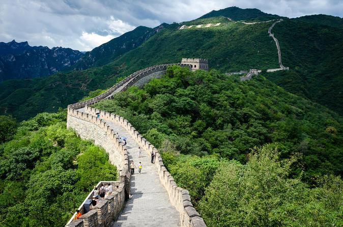 Beijing Mutianyu Great Wall Admission Ticket