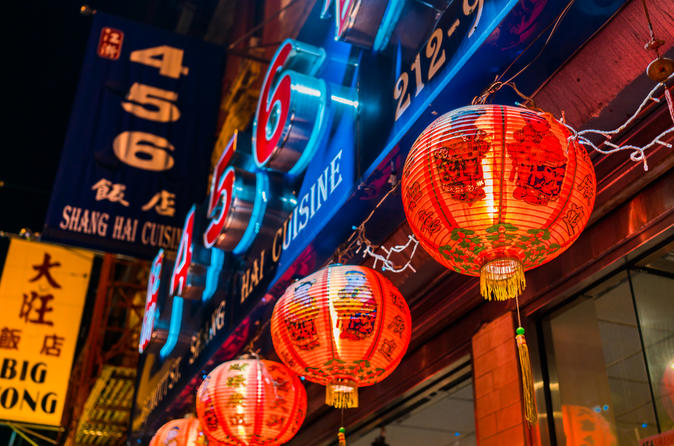 Beijing Nightlife Insider Tour
