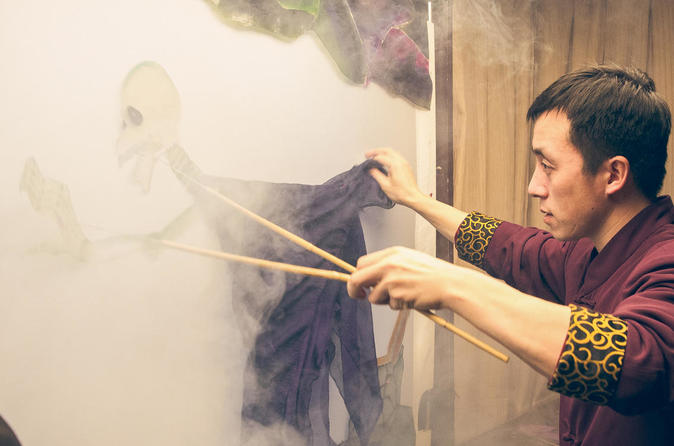 Beijing Shadow Play Show & Craft in a Traditional Courtyard