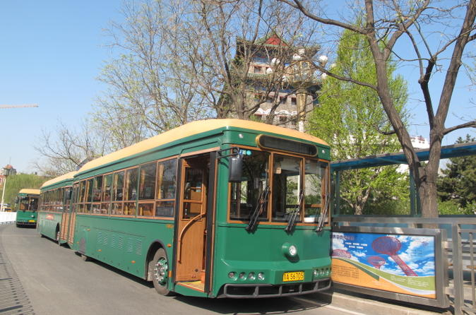 Beijing Sightseeing Tour by Vintage Tram Bus