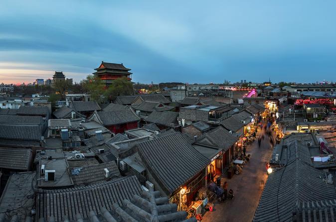 Beijing Small Group Tour by Rickshaw: Drum Tower, Peking Opera, Cricket Fighting