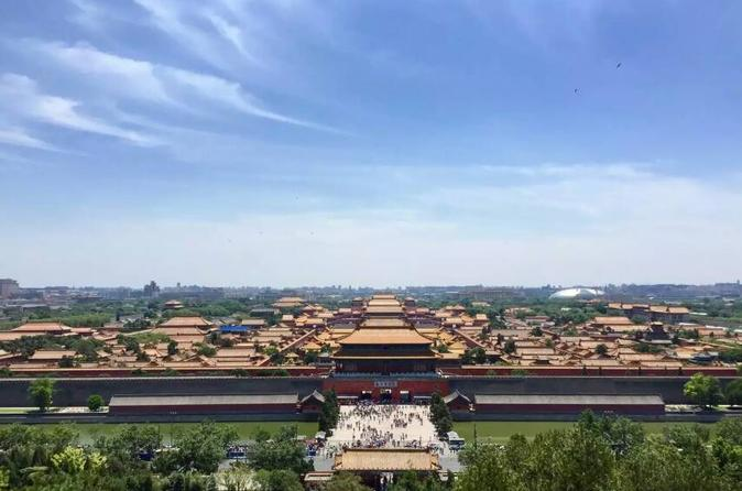 Day Tour of Beijing: Temple of Heaven, Beihai Park and Lama Temple