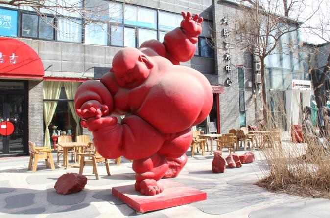 Full-Day Beijing Private Tour: Capital Museum, Olympic Area and 798 Art District