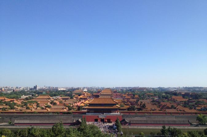 Full-Day Beijing Tour: Forbidden City, Tiananmen Square and Cooking Class at Private Courtyard China, Asia