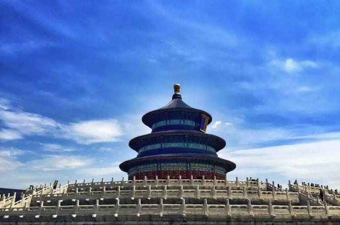 Half-Day Tour in Beijing: the Temple of Heaven, the Hongqiao Market, Acrobatic show and Beijing Duck Dinner