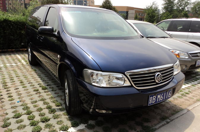 Private Arrival Transfer: Beijing Railway Stations to Hotels in Beijing City Center