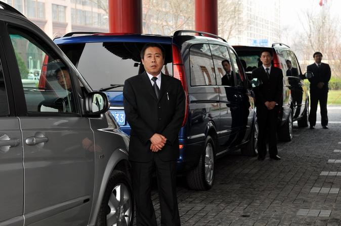 Private Arrival Transfer with English-speaking Guide On-Board: Beijing Railway Stations to Hotel