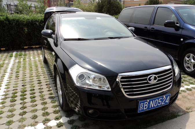 Private Beijing Transfer: Beijing to Port of Tianjin