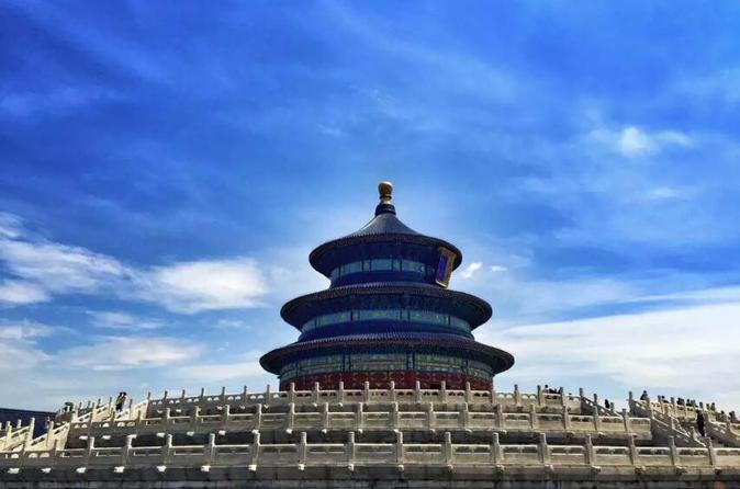 Private City Tour: Temple of Heaven, Hongqiao Market, Acrobatic show and Beijing Duck Dinner