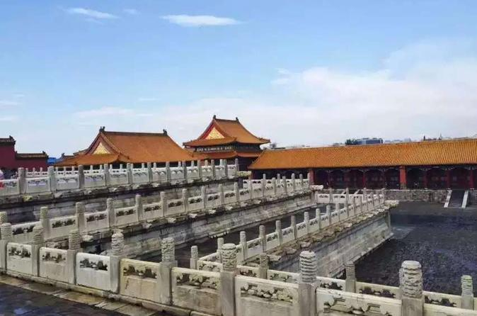 Private tour in Beijing: Tian'anmen Square, Forbidden City and the Badaling Great Wall