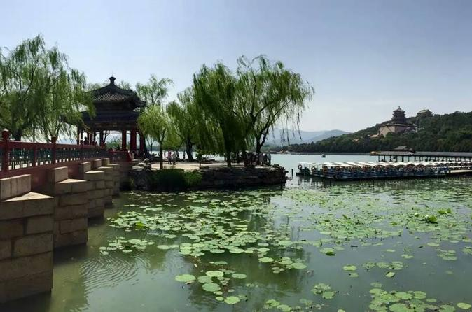 Private Tour Including Forbidden City, Summer Palace and Temple of Heaven with Peking Opera Show and Peking Duck Dinner