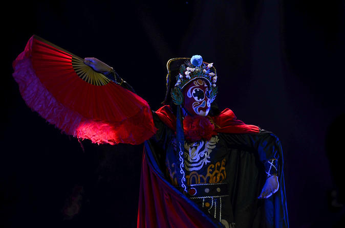 Sichuan Opera with Round Trip Transfer