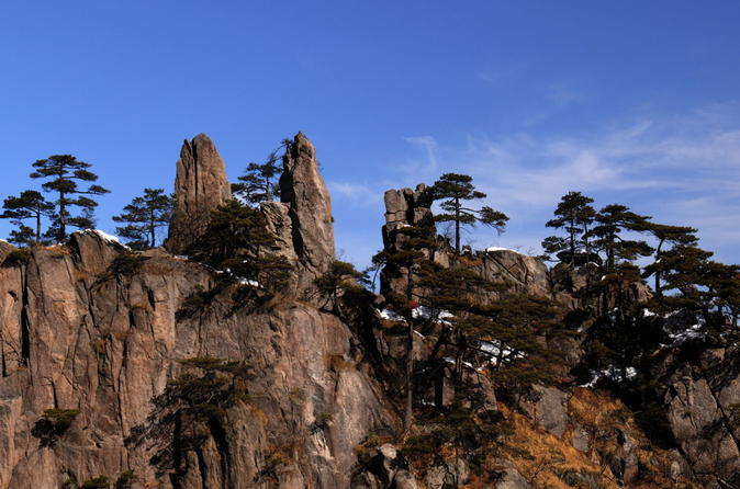 Three-Day Incredible Huangshan Mountain from Beijing
