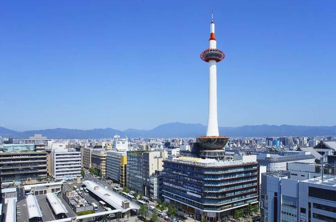General Admission to Kyoto Tower