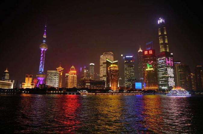 4-Hour Private Customized Shanghai City Night Tour