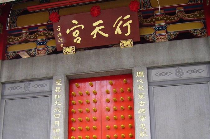 2 Hour Vegetarian Private Tour - Xingtian Temple and taste local vegetarian food