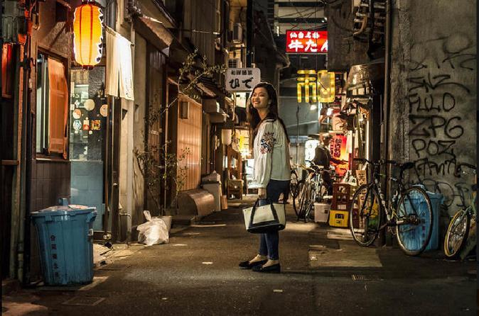 Osaka Backstreet Night Tour