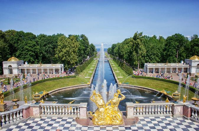 Peterhof Transfer from St Petersburg