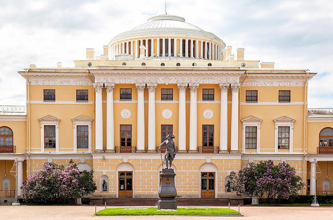 Private Tour to Pavlovsk Palace and Park from St Petersburg