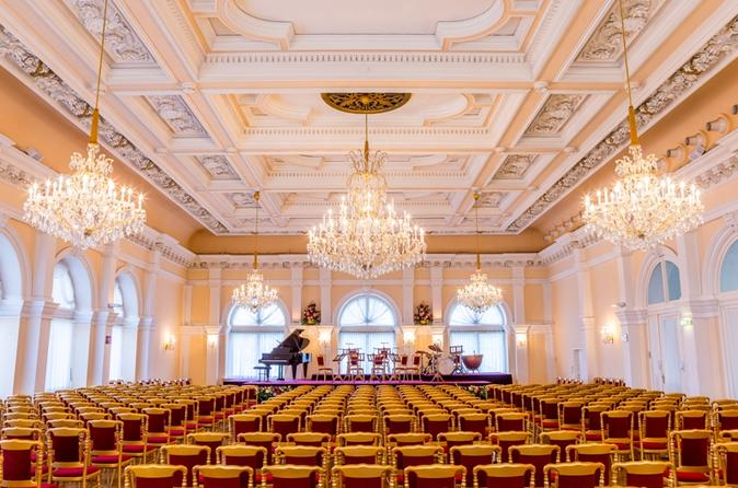 Combo Strauss and Mozart Concert and Big Bus Hop-on Hop-Off in Vienna