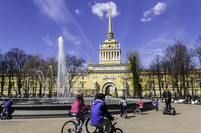 1-Day St Petersburg Highlights Tour