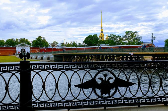 Peter and Paul Fortress and Cathedral Walking Tour in St Petersburg