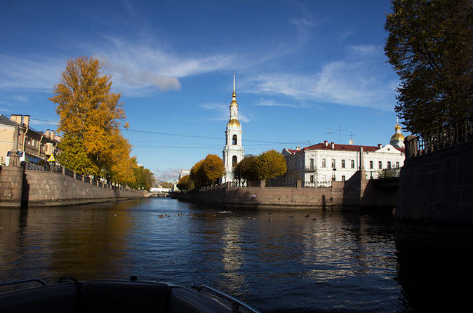 St Petersburg City Tour with a Visit to Church on the Blood