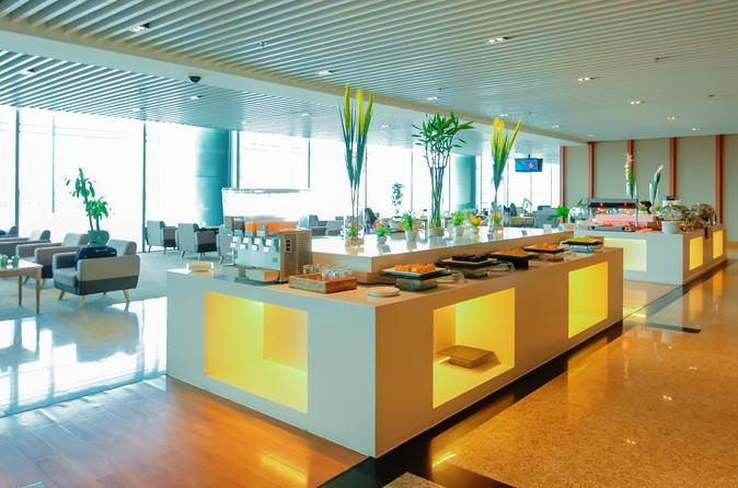 Airport Sky Lounge