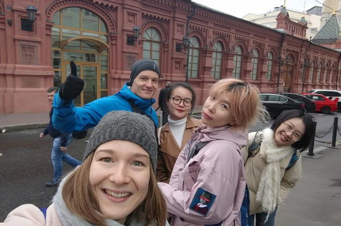 Explore Moscow Secret Places