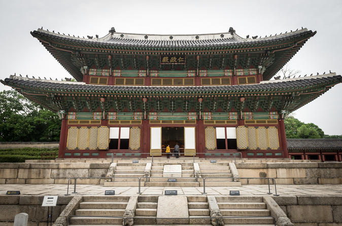 Best of Seoul Tour in the Afternoon